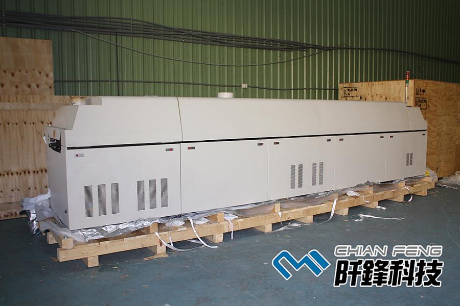 氮氣迴焊爐 SMT Reflow Oven