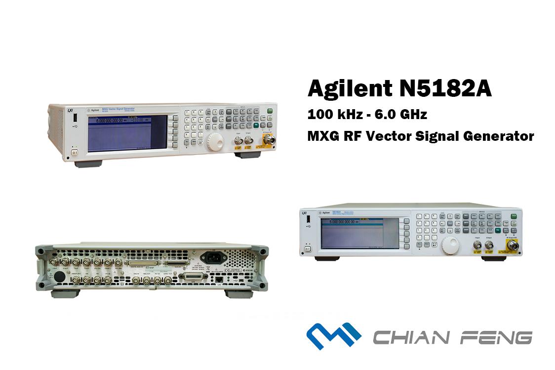 安捷倫 Agilent N5182A 信號產生器