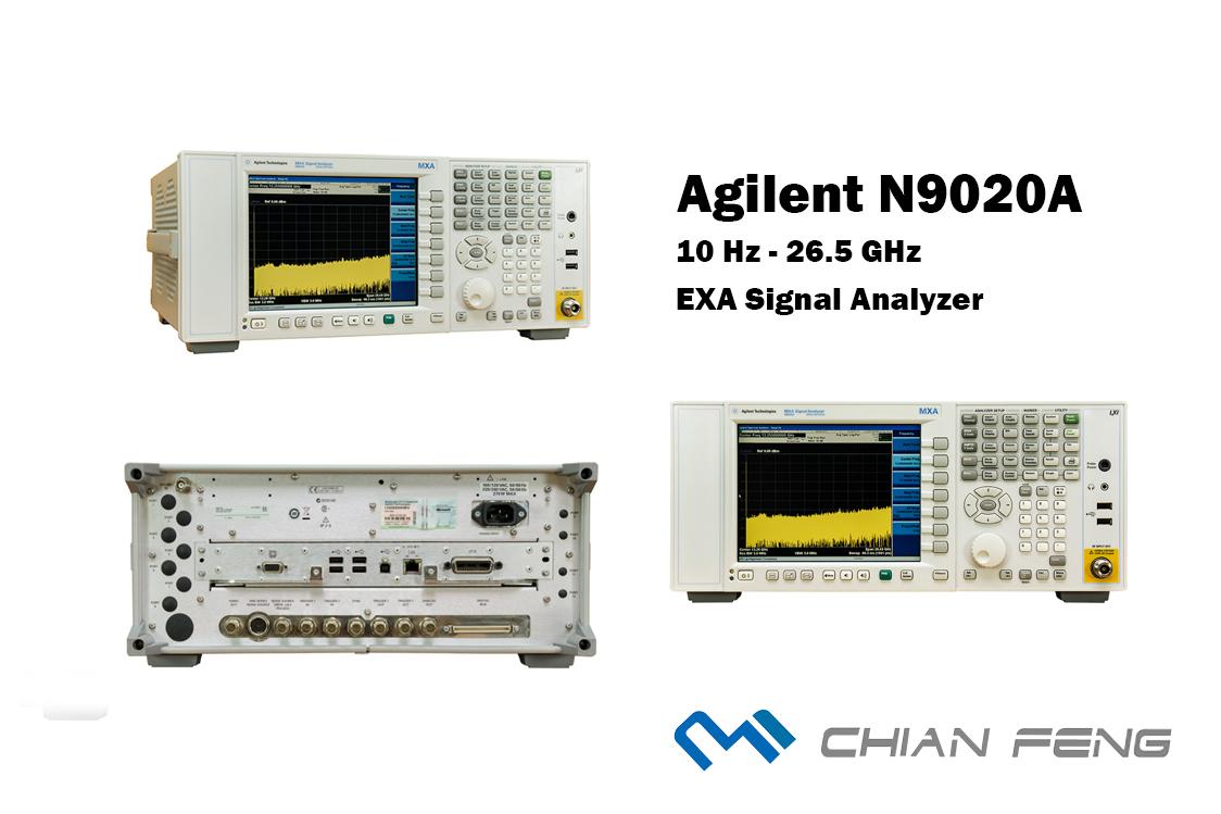 安捷倫 Agilent N9020A 信號分析儀