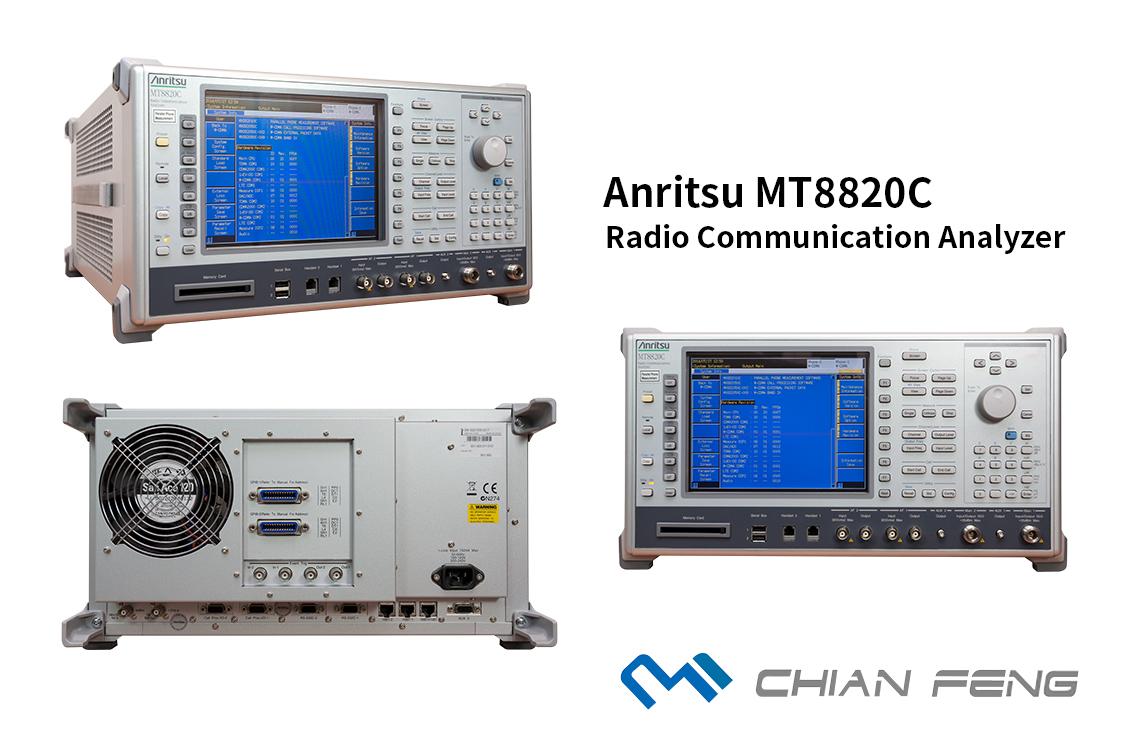 安立知 Anritsu MT8820C